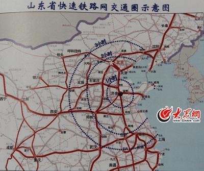 环渤海地区山东省城际轨道交通网规划示意图