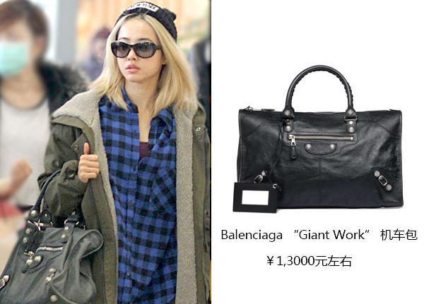 bag,是因为有别于淑女包,设计出狂放,率性的街头摇滚味,尤其是皮包外