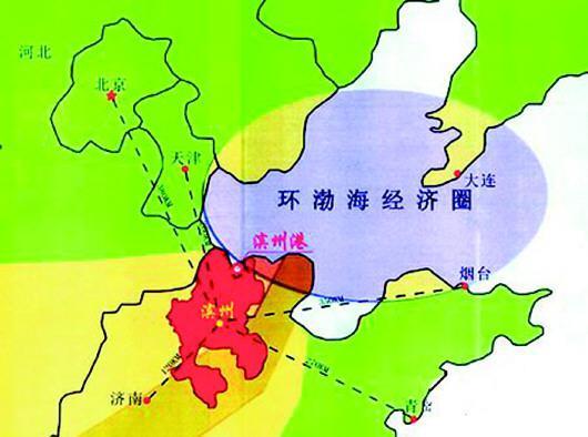 北海新区处于黄河三角洲腹地,是京津冀和山东半岛两大经济区的连接