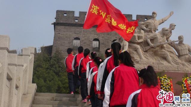 滨州实验学校学生参观渤海革命老区纪念馆缅怀革命先烈