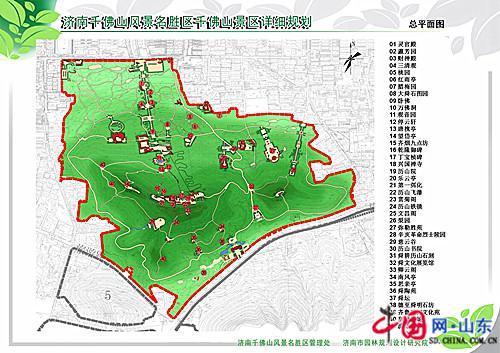 济南千佛山风景名胜区千佛山景区详细规划——总体平面图