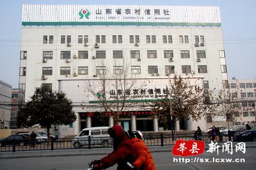 """聊城农信社启动""""第三届小微企业金融服务宣传月""""活动"""