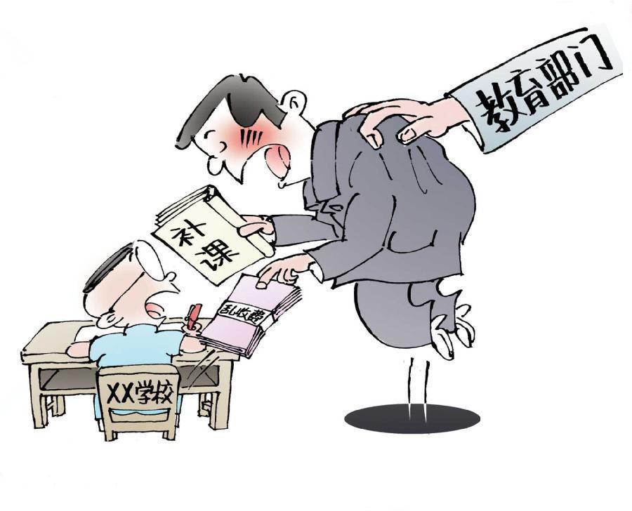 扬州高邮教育局回应校外补课:又不是人放火