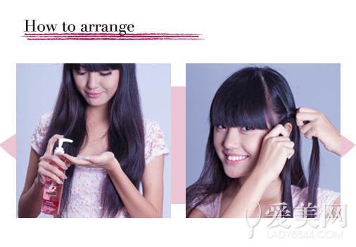 生活 时尚 > 正文    扎发步骤:   step1:先在头发上喷上定型水.