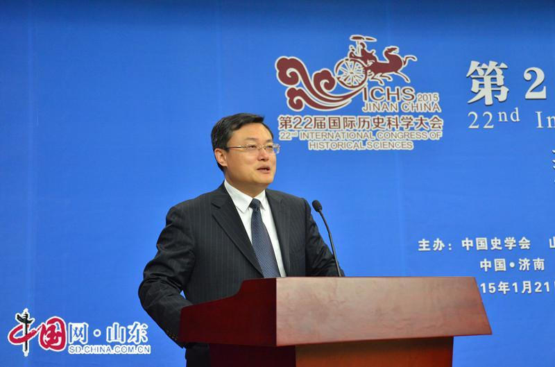 山东大学承办国际历史科学大会 系亚洲首次举