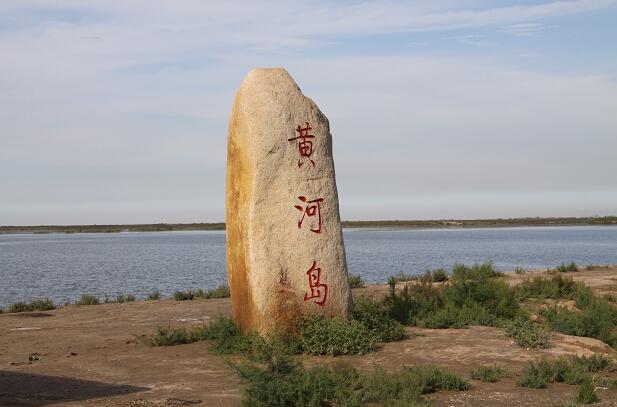 滨州黄河岛成全国野生动物保护科普教育基地