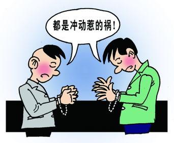临港:认真分析 积极预防青少年违法犯罪(图)