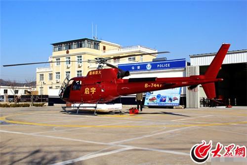 日照首次使用直升机携带进口水箱灭火