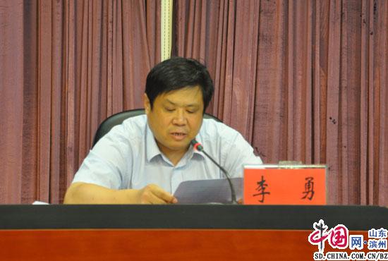 """滨州市交通运输局党组书记,局长李勇演讲了""""三严三实""""专题教育党课"""