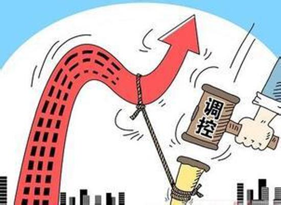 省经济转方式调结构稳增长