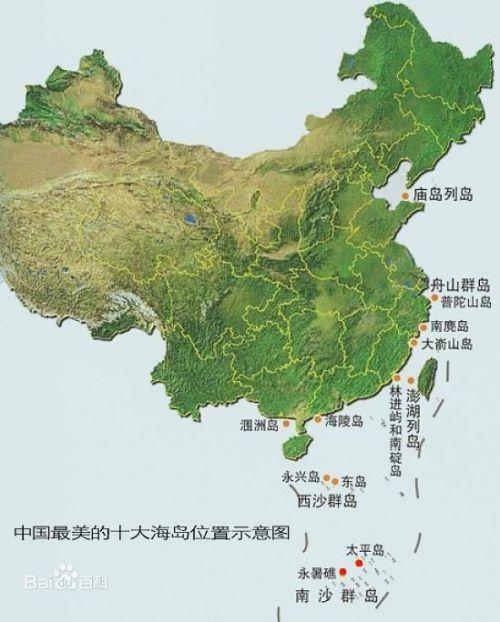 滨州南海风景区位置