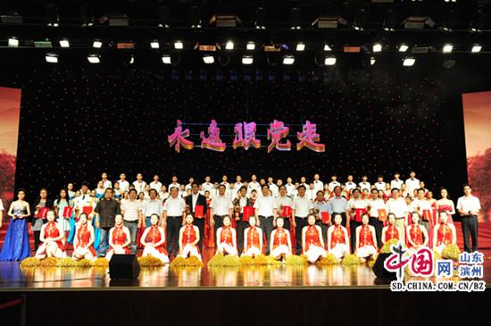 滨州医学院举行庆祝建党94周年暨纪念抗战胜