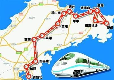 青荣城铁威海站启用 济南18趟高铁动车可达(图)