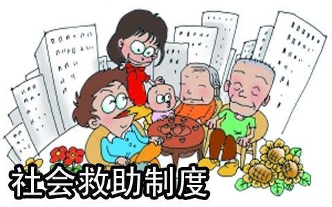山东省护工工资标准_工资调整最新消息山东退休人员2016工资调整
