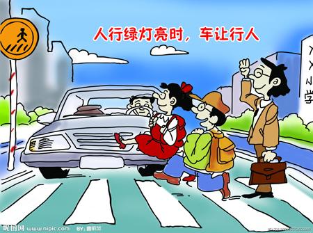 山东开展道路交通安全专项监督活动(图)