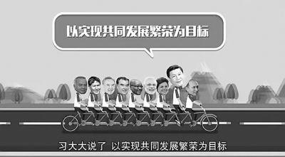 """习近平外访报道开启""""萌""""模式:卡通形象获赞"""
