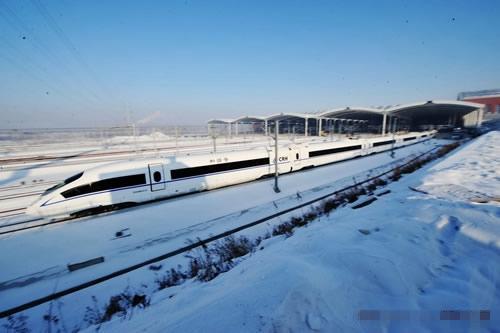 中国最北高铁试运行 哈尔滨到齐齐哈尔仅需80分钟