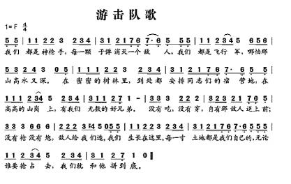 乐谱 曲谱 417_264