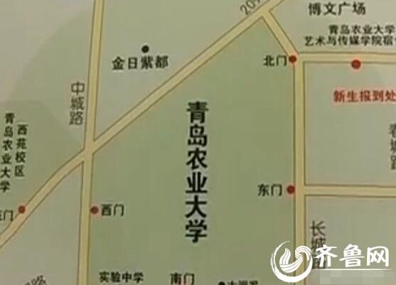揭青岛农业大学独立本科招生乱象:报考学生被转卖()