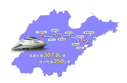 济青高铁新建青岛机场下设隧道 长7.25公里 图图片