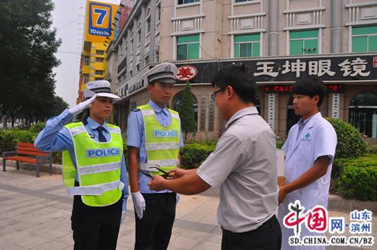滨州交警支队参加爱心眼镜免费赠送仪式