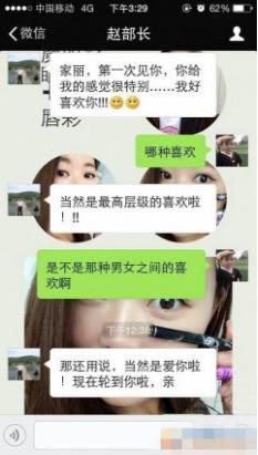 中国网山东评论:师德改革,亟需建立畅通的学生投诉监督平台