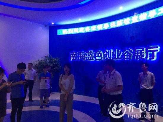 """威海南海新区用""""蓝色""""谋发展 30余高端企业入驻"""