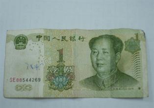 北京钱其_网友发帖称收到4年前在北京与前女友用过的一元钱