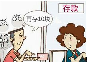 """今日热点舆情(9月15日):救命药不能因为""""廉价""""而被抛弃"""