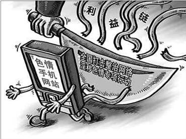 今日热点舆情(9月16日):环卫工佩GPS,监管还是监视?
