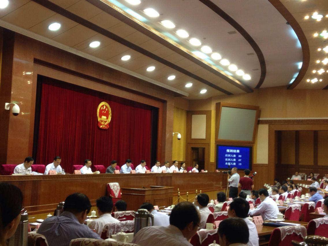 王玉志任山东省住建厅厅长 曾任职国土厅副厅长近十年(图)