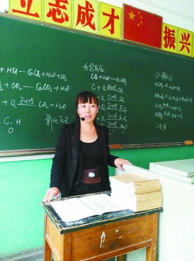 女教师上访被判敲诈勒索罪 1年后获无罪返回讲台(图)