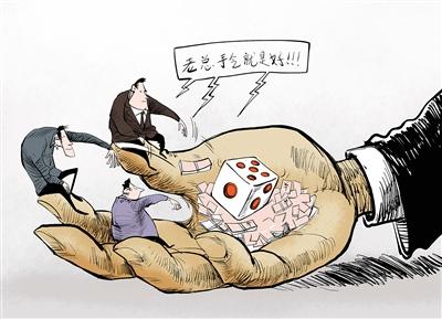 湖南一国企老总爱打牌 下属参与可升职(图)