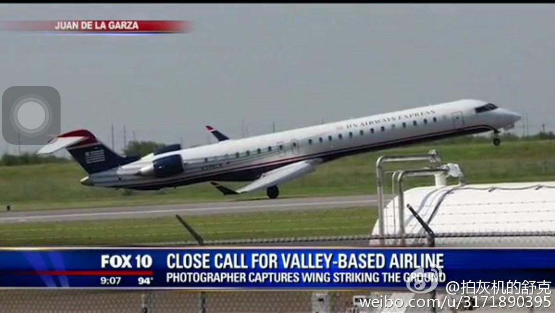 美国客机降落时遭遇风切变 翼尖擦地