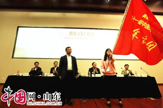 """""""新常态·新定位·新提升—— 第十一届中国网络媒体山东行今日启动"""