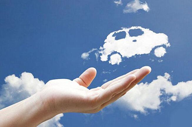 新能源车摇号取消 可直接获得新能源汽车牌照
