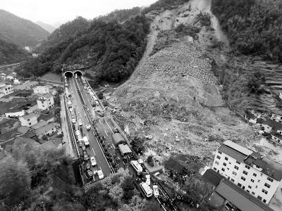 浙江丽水发生山体滑坡 已造成4人遇难33人失踪