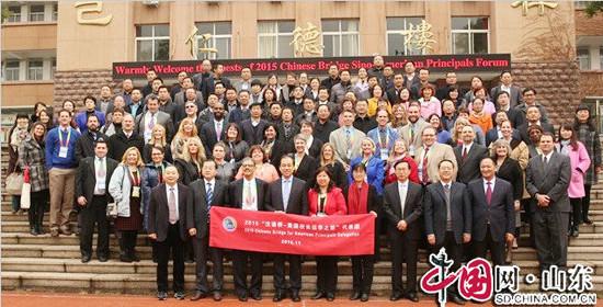 2015汉语桥美国校长访华之旅代表团访问泰安(组图)