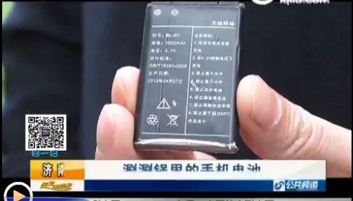 山东:顾客火锅内捞出电池 在餐馆吃到异物如何维权?