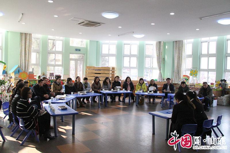 卓雅·大风车幼儿园召开第五届家长委员会全体会议暨全体家长会议
