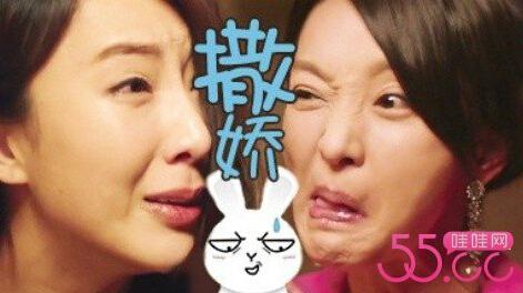 撒娇的最好感情命可增进表情男女(女人)擦组图包干图图片