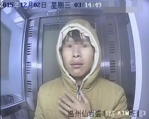 温州/男子狂砸ATM 视频还原全过程