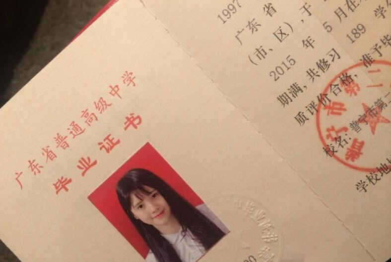 女高中生自拍照_广东18岁女高中生晒自拍 素颜生活照曝光(组图)