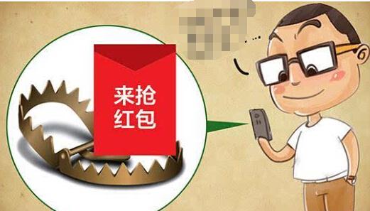 http://sd.china.com.cn/uploadfile/2016/0106/20160106101149854.jpg