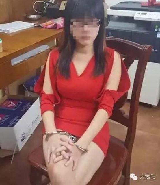 广东汕头:女孩为当网红发布不雅视频 已被刑拘