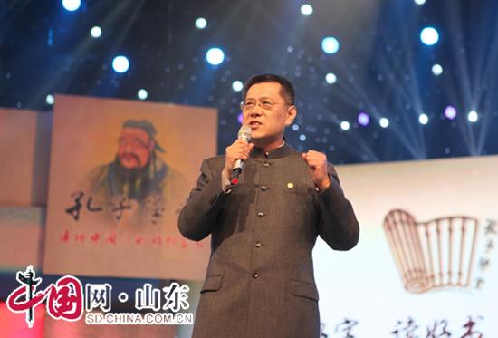 孔子学堂年会暨颁奖盛典在济南举行(组图)