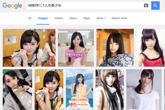 【摘要】中国妹子被日媒称千年一遇的美少女走红,网友高评超萌美貌太罕见!本次被日媒冠上4000年一遇头衔的是来自SNH48的費沁源,她在2014年12月初于剧场女神的公演中正式出道,虽然资历尚浅,但她的可爱貌似跨越了国界,迷倒岛国一片。