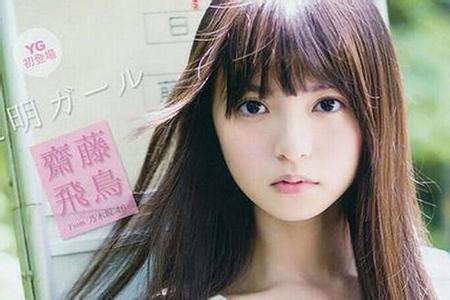 """中国软妹被日媒称""""千年一遇""""的美少女走红"""
