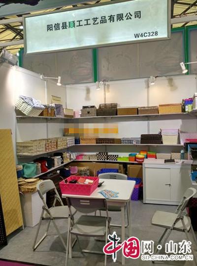 滨州市商务局组织龙福环能科技有限公司