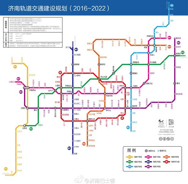 济南/网传济南轨道交通最新规划图